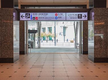 JR Tokyo Station Marunouchi North Gate