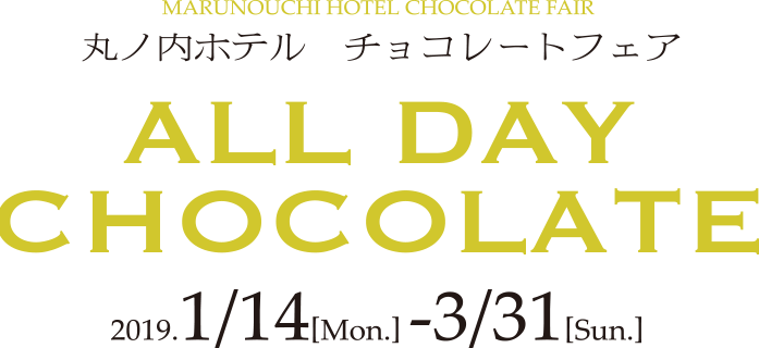 ALL DAY CHOCOLATE
